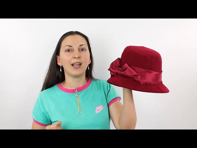 Шляпа, Нимфа Бордовая