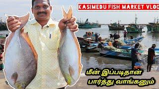 மீன் இப்படி தான் பார்த்து வாங்கனும்   Fish Buying Tips   Balaji's Kitchen