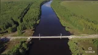 Мост через реку Сосьва (Свердловская область, Гаринский район)