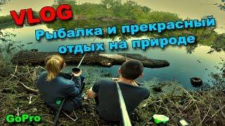 VLOG: Рыбалка и прекрасный отдых на природе. [GoPro][DJI Phantom 3]