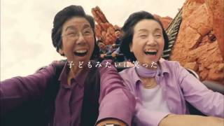 東京ディズニーリゾート 感動CM 夢がかなう場所 よろしければGoodボタン...