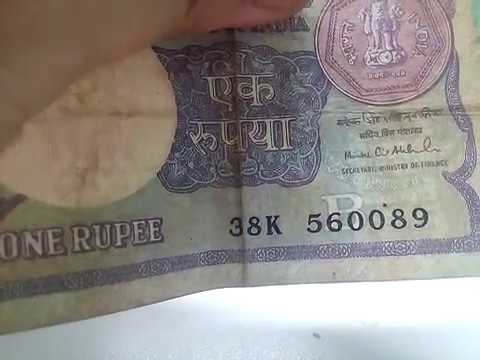 Montek Singh Ahluwalia 17 Notes full collection for sale
