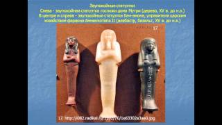 Государство на берегах реки Нил   Египет