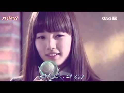 Suzy ... Winter Child ... Arabic Sub