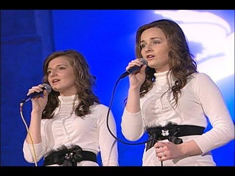 В душе моей |  Ангелина и Оксана Рогальские | Белый Ангел