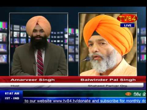 Sikhs protest against Indian Consulate in CA (RSS trying to penetrate into Sikhs) - Balwinderpal S