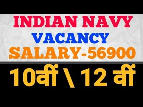 Indian Navy Recruitment Notification | Online Form 2017- 2018|Latest Government Jobs| Sarkari Naukri