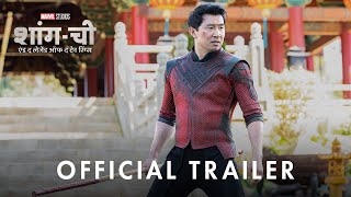 Marvel Studios' Shang-Chi and the Legend of the Ten Rings | Hindi Official Trailer Thumb