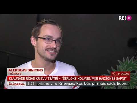 """Klaunāde Rīgas Krievu teātrī - """"Šerloks Holmss: misis Hadsones sapņi"""""""
