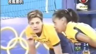 2000 Olympic Games  Brazil vs Croatia 2 of 9