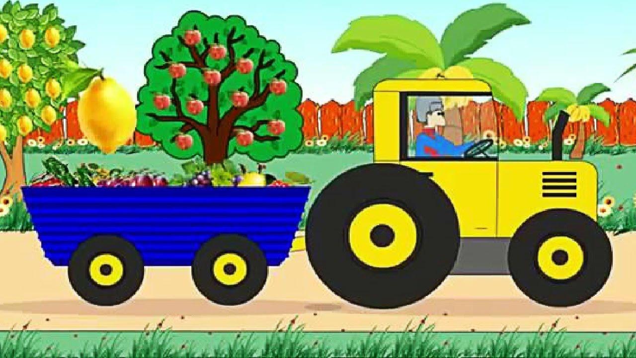 Машинки. Желтый трактор перевозит фрукты и ягоды. Учимся ...