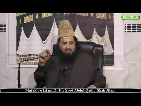 Mutakeen Kon Log Hien Or Kia Sifaat Hien By Mufakir E Islam