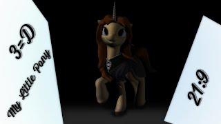 3D Игры My Little Pony