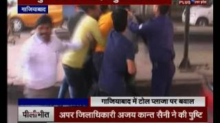 CCTV Footage: People brutally Beating Toll-Plaza worker in Ghaziabad