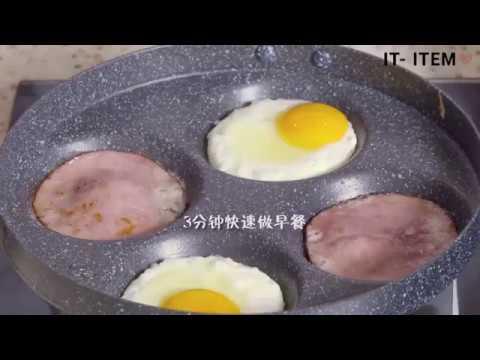 윤식당 계란 후라이팬 에그팬