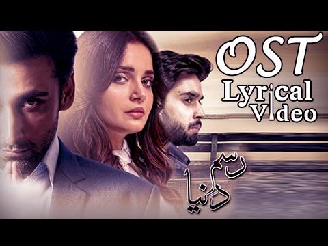 Rasm-e-Duniya OST | Title Song By Ali Azmat | With Lyrics