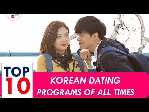 korean celebrity dating show