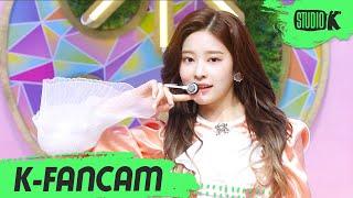 [K-Fancam] 아이즈원 김민주 직캠 '환상동화' …