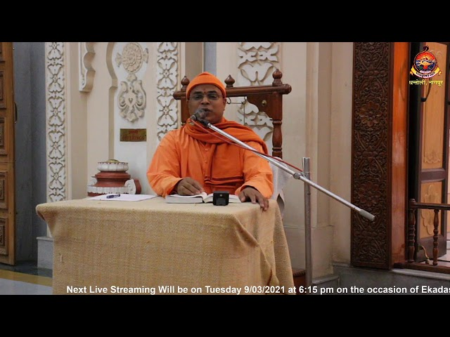 Pravachan on Life of  Swami Adbhutananda Maharaj   27 Feb 2021