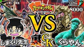 【#遊戯王】裏CK梅雨『最終戦』 サイバーダーク VS メガロック・ドラゴン 高攻撃力対戦!【#YuGiOh】 thumbnail