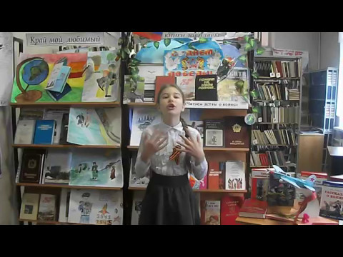 Изображение предпросмотра прочтения – ВикторияБабичева читает произведение «Пусть будет мир!» О.В.Масловой