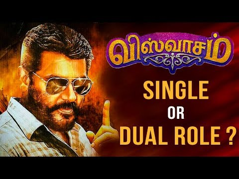 Ajith Not Playing Dual role in Viswasam ? | Thala & Director Siva Movie