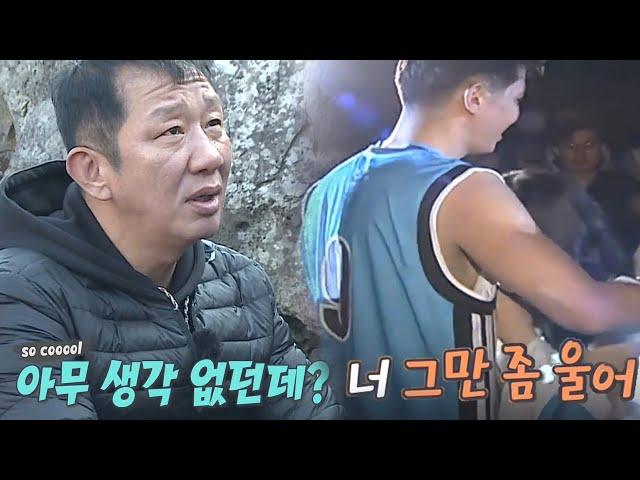 '감성 파괴자' 허재, 이동국×김태균과 다른 은퇴식!ㅣ정글의 법칙(Jungle)ㅣSBS ENTER.