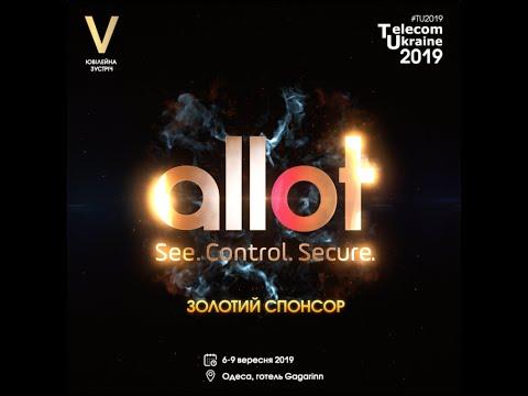 Telecom Ukraine 2019 | Золотий Спонсор - Allot