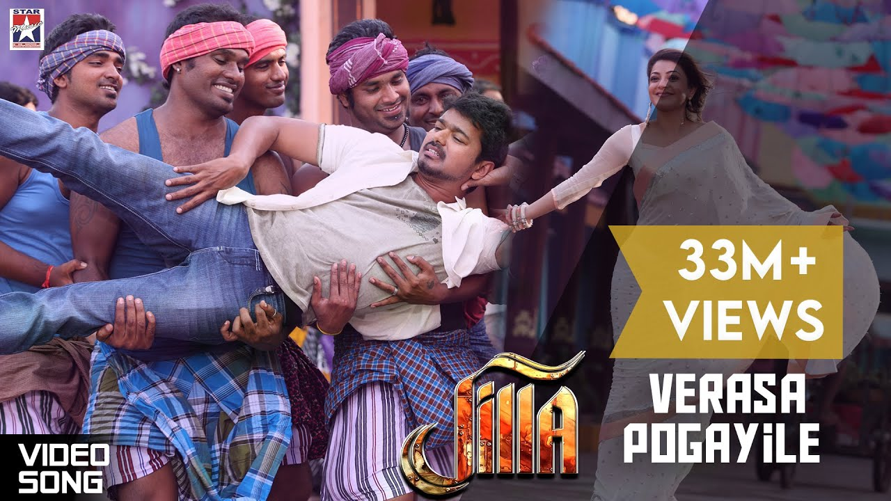 Verasa pogayile full song jilla tamil movie vijay kajal verasa pogayile full song jilla tamil movie vijay kajal aggarwal mohanlal imman youtube altavistaventures Choice Image