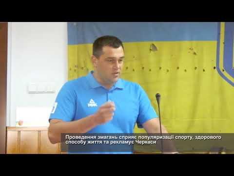 Телеканал АНТЕНА: У Черкасах відбудуться Всеукраїнські змагання з дитячого триатлону