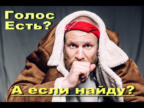 Иван Дорн усомнился в вокале конкурсанта