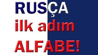 Rusça  Alfabe SESLİ OKUNUŞLU