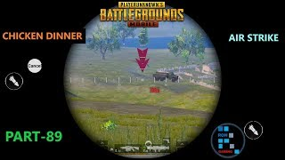 PUBG MOBILE | AMAZING CHICKEN DINNER WITH AIRSTRIKE IN PAYLOAD MODE
