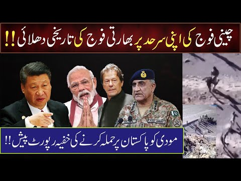 China and India Ladakh Border Situation | 6 Major Conflicts Between India and China | Ameer Abbas