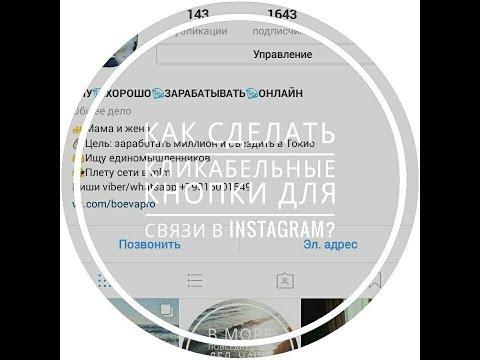 Как на фото делать надписи в инстаграм! Помогите! - Instagram 78