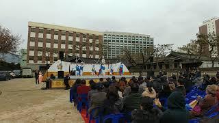 설날 운현궁에서 풍물놀이 2020년 1월25일