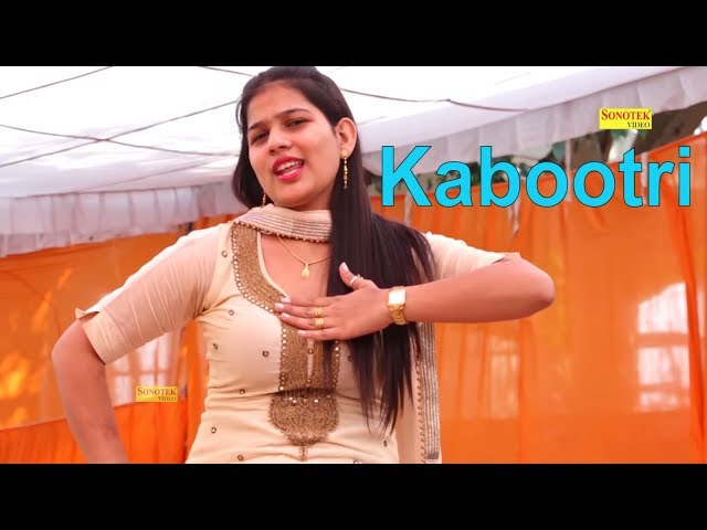 Usha Jangra New Beautifull Video | Udari | New Haryanvi Video | Dj Song 2018 | Trimurti