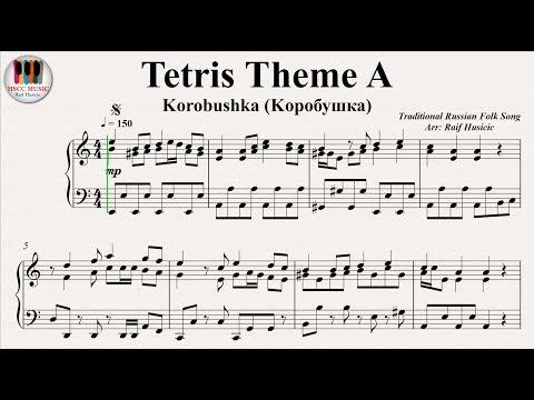 Tetris Theme A, Korobushka (Kоробушка), Korobeiniki (Коробейники), Piano