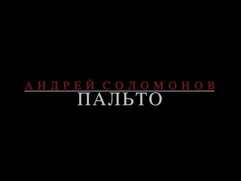 Все песенки Смешариков, смотреть онлайн клипы и слушать