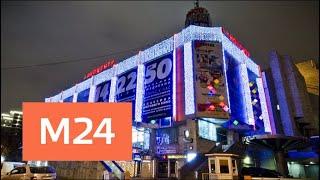 """На месте киноцентра """"Соловей"""" на Красной Пресне планируют построить гостиницу - Москва 24"""