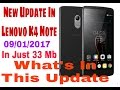 Lenovo k4 note new update tonight