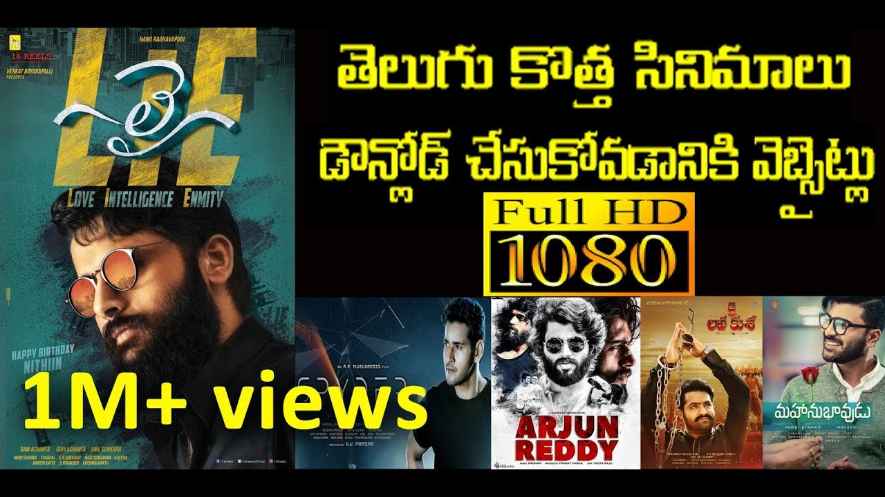 10 Best Places to Watch Full Telugu Movies Online