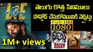 best websites for downloading new telugu movies 2017