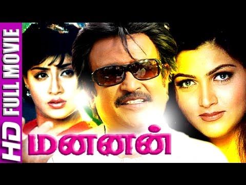 Tamil Full Movies | Mannan | Tamil Super Hit Movies | Rajinikanth, Vijayashanti