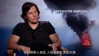 'Deepwater Horizon' Interviews With Mark Wahlberg And Director Peter Berg Part 1