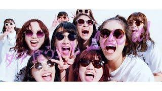 2018年10月31日発売の25thシングル「タデ食う虫もLike it!/46億年LOVE」...