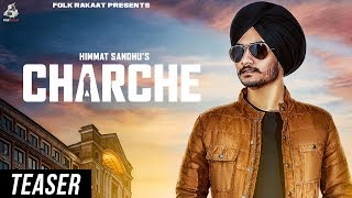 HIMMAT SANDHU CHARCHE (Teaser) Latest Punjabi Songs 2018   Folk Rakaat