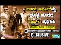 Box Office Collection Top 4 Kannada Movies