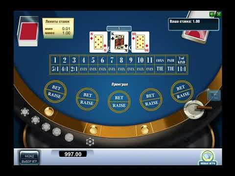 Играть grand casino