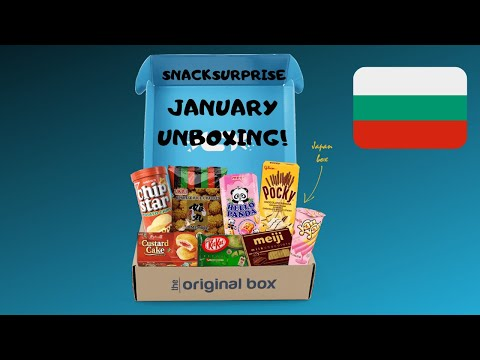 SnackSurprise January | Unboxing Bulgaria :)